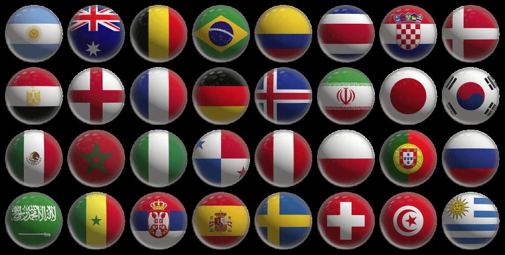 كأس العالم 2018 روسيا